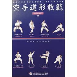 Book KARATE DO SHITEI KATA KYOHAN DAI-NI, ed. 2013, Japan Karatedo Fed., english and jap. BOK-002C