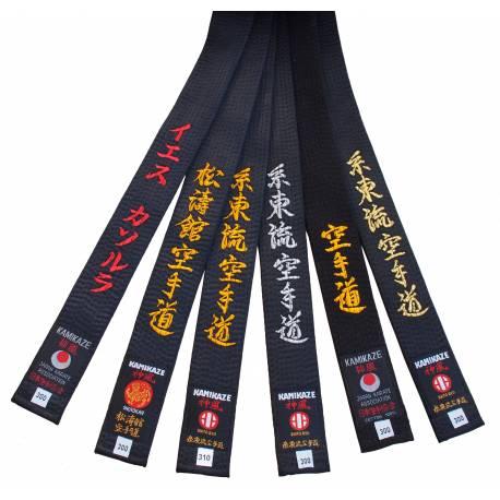 Ceinture noire en coton Kamikaze